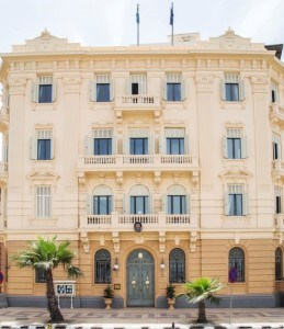 Swedish Institute Alexandria