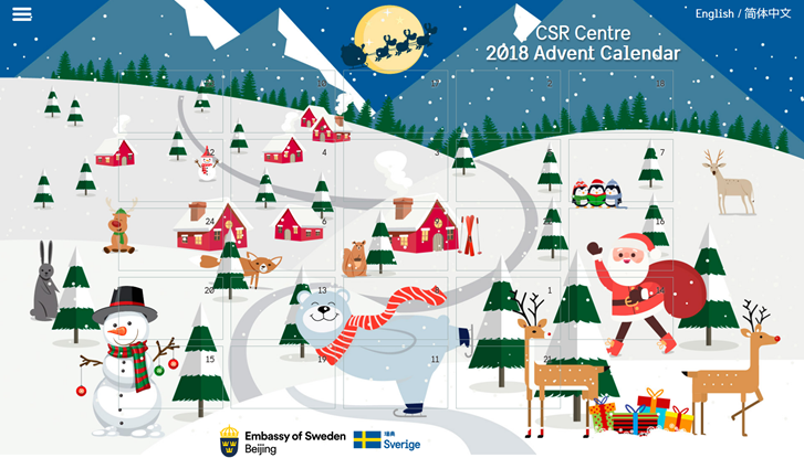 CSR Centre 2018 Advent Calendar