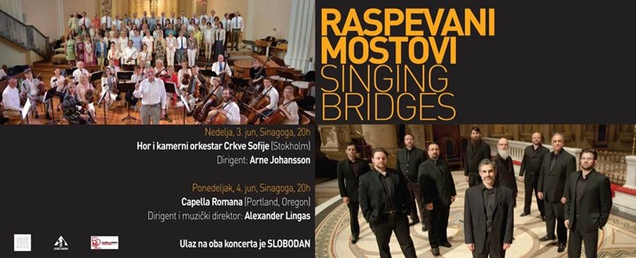 RASPEVANI MOSTOVI SINGING BRIDGES