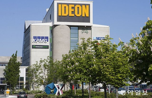 Ideon Science Park_Lund University_DongA Ilbo